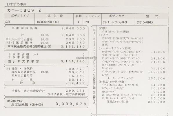 DSC02707-1-min.jpg