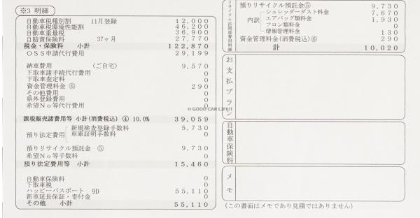 DSC02707-2-min.jpg