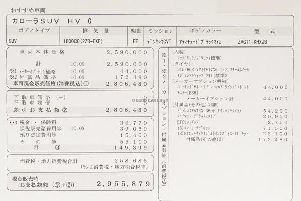 DSC02708-1-min.jpg