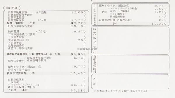 DSC02708-2-min.jpg