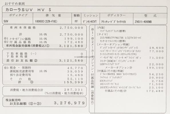 DSC02709-1-min.jpg