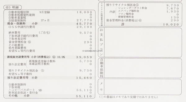 DSC02709-2-min.jpg