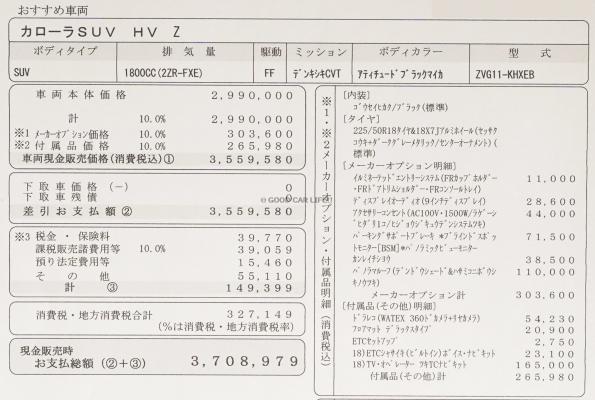 DSC02710-1-min.jpg