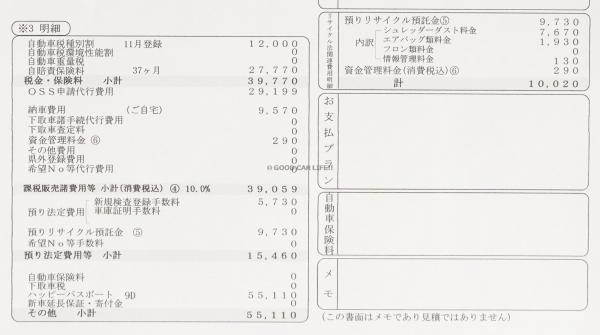 DSC02710-2-min.jpg