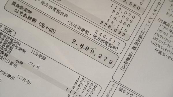 DSC02713-2-min.jpg