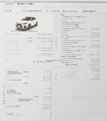 DSC02822-2-2-min.jpg