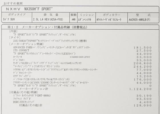 DSC02824-2-2-min.jpg