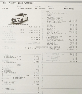 DSC02825-2-2-min.jpg